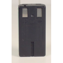 Ultralast AT&T 2400 2.4V 1500mAh NiMH Cordless Phone Battery, BATT-2431