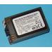 Ultralast 3.7V Li-Ion 1850mAh Cordless Phone Battery, BATT-BPL300