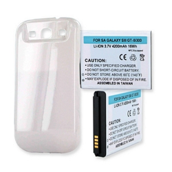 SAMSUNG GALAXY S III 4200mAh Extended Life Battery NFC White Cover, BLI-1258-402W