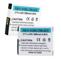 KYOCERA HYDRO XTRM 3.7V 1600mAh LI-ION Cell Phone Battery, BLI-1337-106