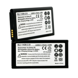 SAMSUNG GALAXY S 5 3.8V 2800mAh LI-ION NFC Cell Phone Battery, BLI-1406-208