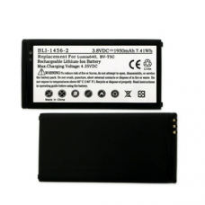 Nokia BV-T5C 3.8V 1950mAh Li-Ion Phone Battery, BLI-1456-2