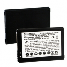 LG PHOENIX 2 3.8V 2200mAh Li-Ion Cell Phone Battery, BLI-1496-202
