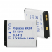 Nikon Coolpix EN-EL19 3.7v 650mAh Li-Ion Battery, BLI-413
