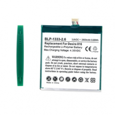 HTC DESIRE 816 3.8V Li-Poly 2600mAh Cell Phone Battery, BLP-1333-206