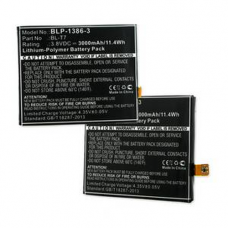 LG OPTIMUS G2 3.8V 3000mAh LI-Poly Cell Phone Battery, BLP-1386-3