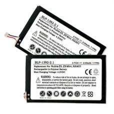 ZTE NUBIA Z5 3.7V 2100mAh Li-Poly Cell Phone Battery