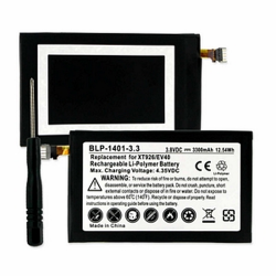 Motorola Droid Razr MAXX HD 3.8 volt 3300mAh Li-Poly Cell Phone Battery, BLP-1401-303