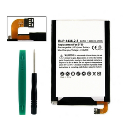 MOTOROLA MOTO X 2nd Gen 3.8V 2300mAh Li-Poly Cell Phone Battery, BLP-1436-203
