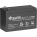 BB Battery, BP7.5-12T2, 12V 7.5Ah Sealed Lead Acid Battery
