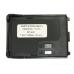 Kenwood TH-F6E 7.2 volt 1100mAh Two Way Radio Battery, COM-PB42H