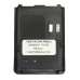 Kenwood TH-F6E 7.4v 1550mAh Two Way Radio Battery, COM-PB42LI