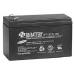 BB Battery, EP7-12T1, 12V 7Ah Sealed Lead Acid Battery