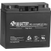 BB Battery, HR22-12B1, 12V 20Ah Sealed Lead Acid Battery
