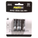 PowerEx IMEDION NiMH AAA Hybrid Rechargeable Batteries 950mAh 4/pack, MHRAAAI4