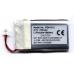 Sony PEG-65 3.7V 750mAh LPOLY PDA (or MP3) Battery, PDA-21LI