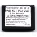 Blackberry 6210/6510 3.7V 900mAh Li-Ion PDA (or MP3 Player) Battery
