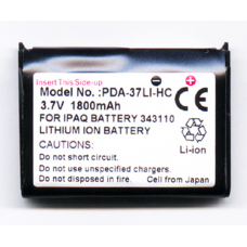 Compaq 4100 / FA191A 3.7V 1800mAh Li-Ion PDA (or MP3) Battery