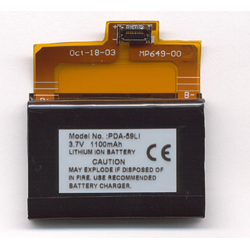 BLACKBERRY 5800 3.7V 1100mAh Li-Ion PDA (or MP3 Player) Battery