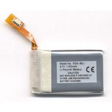 Audiovox Maestro 3.7V 1200mAh LIPOLY PDA (or MP3) Battery, PDA-60LI