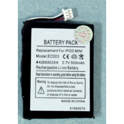 iPod Mini Series 3.7V 500mAh Li-Ion PDA/MP3 Battery, PDA-67LI