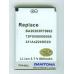 Nomad Zen Extra 3.7V 800mAh Li-Ion PDA/MP3 Battery, PDA-69LI