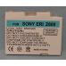 Sony S700 3.6V 650mAh Li-Ion PDA (or MP3) Battery, PDA-98LI